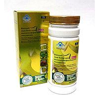 Препарат для похудения Волшебные бобы в гелиевых капсулах