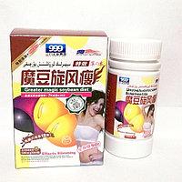 Волшебные бобы-капсулы для похудения (60 шт.)
