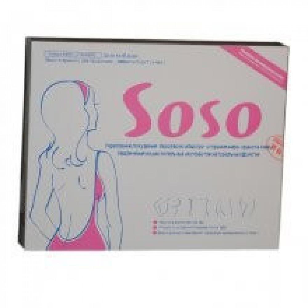 Капсулы для похудения Soso