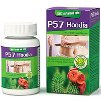 P57 Hoodia капсулы для похудения Кактус