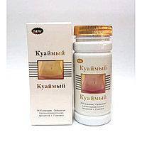 Препарат для похудения Куаймый в баночке - 30 капсул