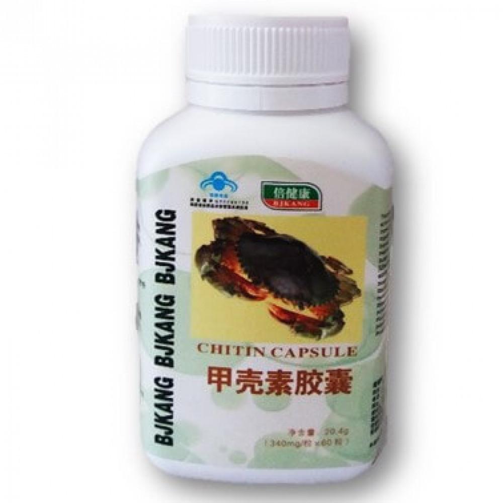 Хитозан, 60 капсул