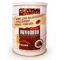 Кофе для похудения марки Гожань