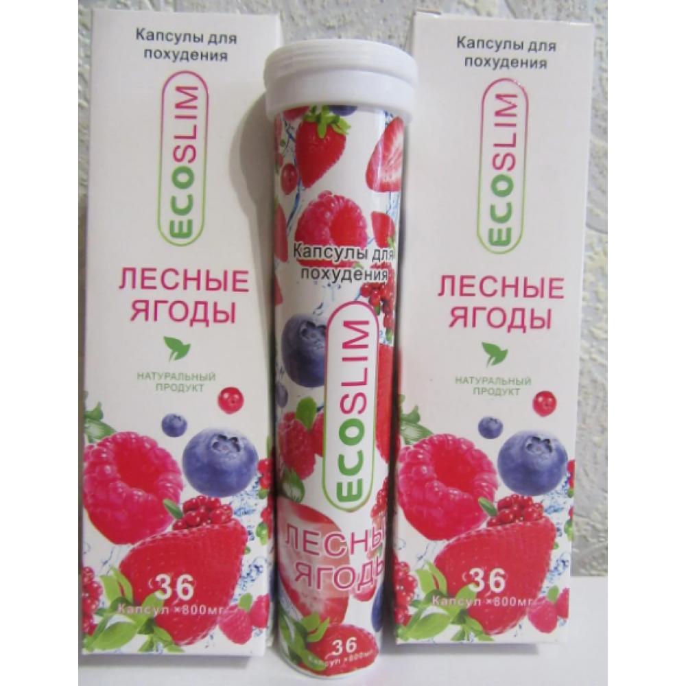 """Капсулы для похудения """"Eco Slim"""", лесные ягоды (Эко Слим)"""