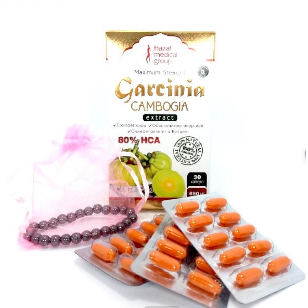 Камбоджийская гарциния-препарат для похудения (30 капсул)