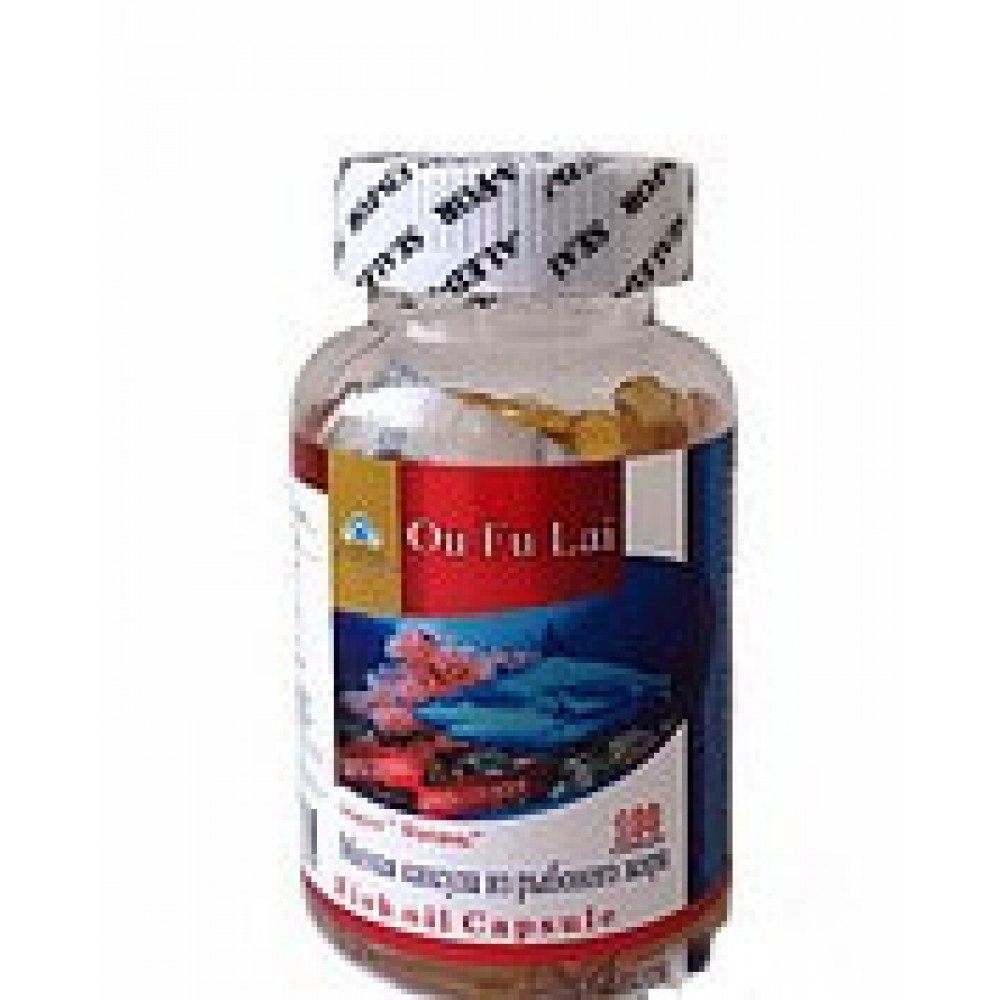 Рыбий жир в мягких капсулах, 200 капсул