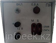 Преобразователь напряжения ПН 12-250В 0,8А 1,5кГц
