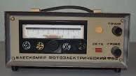 Блескометр фотоэлетрический ФБ-2