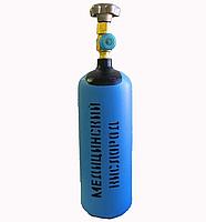 Баллон для медицинского кислорода с вентилем на 2л.