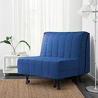 ЛИКСЕЛЕ Кресло-кровать, Шифтебу синий темно-синий, Шифтебу синий
