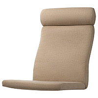 ПОЭНГ Подушка-сиденье на кресло, Шифтебу бежевый, Шифтебу бежевый, фото 1