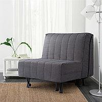 ЛИКСЕЛЕ Кресло-кровать, Шифтебу темно-серый, Шифтебу темно-серый