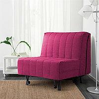 ЛИКСЕЛЕ Кресло-кровать, Шифтебу малиновый, Шифтебу малиновый