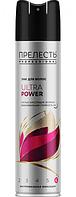 Лак для волос Прелесть Professional «Ultra Power» 300см3