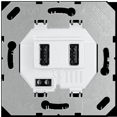 Зарядное устройство с 2 гнёздами USB Type A (белый)