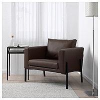 КОАРП Кресло, Фарста темно-коричневый, черный, Фарста темно-коричневый черный, фото 1