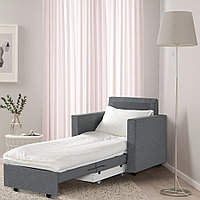 ВАТТВИКЕН Кресло-кровать, лерхага светло-серый, лерхага светло-серый, фото 1