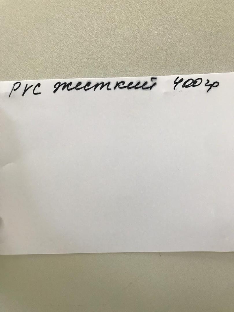 Пластик PVC сольвент (жесткий) 1.27