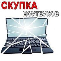 Скупка ноутбуков в Алматы, фото 2