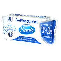 Салфетки влажные Smile Antibacterial, 60 штук в упаковке