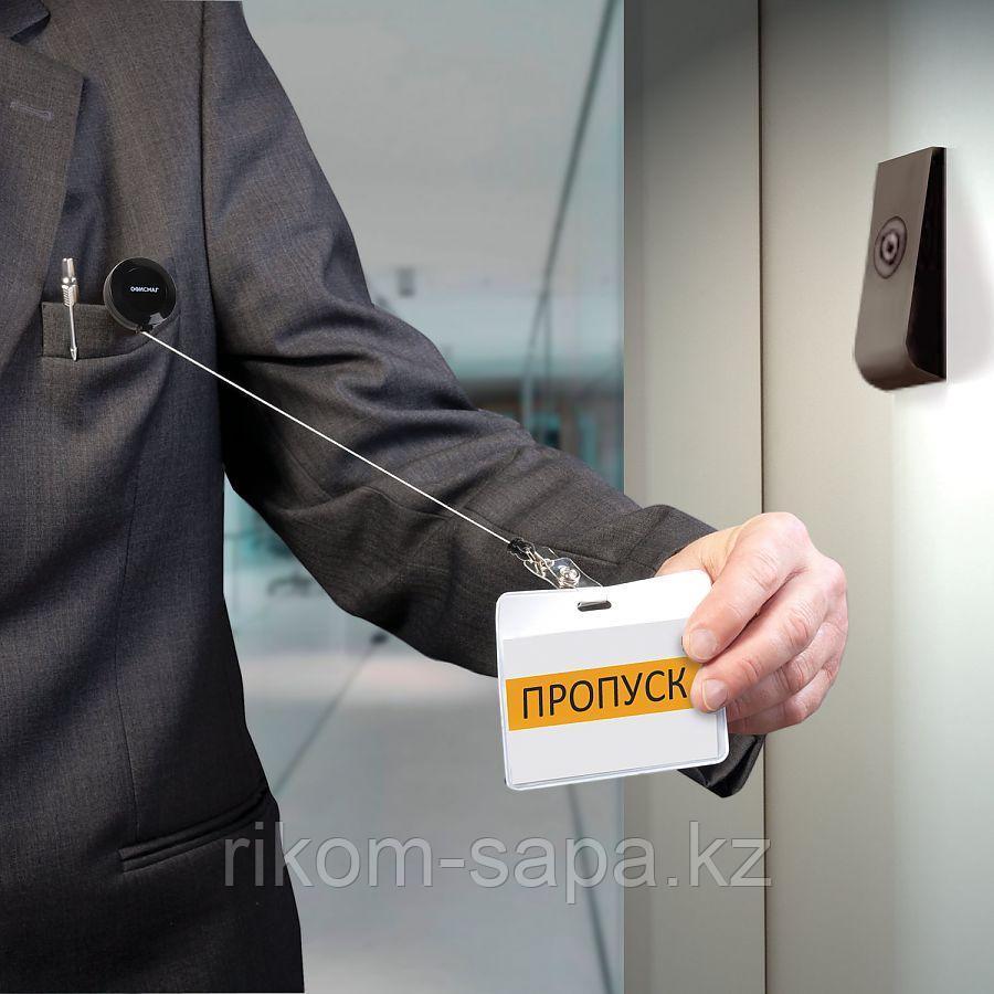 Установки Система контроля доступа