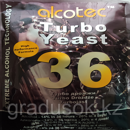 Дрожжи спиртовые Alcotec 36 Turbo Classic, фото 2