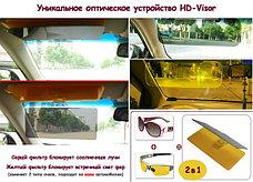 Солнцезащитный антибликовый козырек HD Visor Ликвидация склада с летними товарами, фото 2