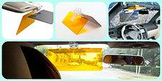 Солнцезащитный антибликовый козырек HD Visor Ликвидация склада с летними товарами, фото 3