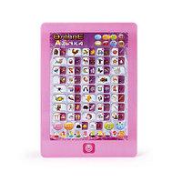 Обучающий планшет Русско-Казахский X-RKP TKZRU-P (Pink), фото 1