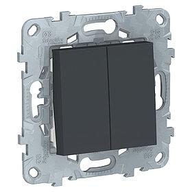 UN выключатель 2-клавишный, антрацит /NU521154/