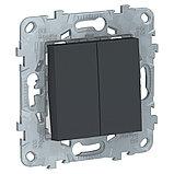UN выключатель 2-клавишный, антрацит /NU521154/, фото 2