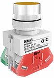 Выключатель кноп. ВК22-ABLF-YEL /25015DEK/, фото 3