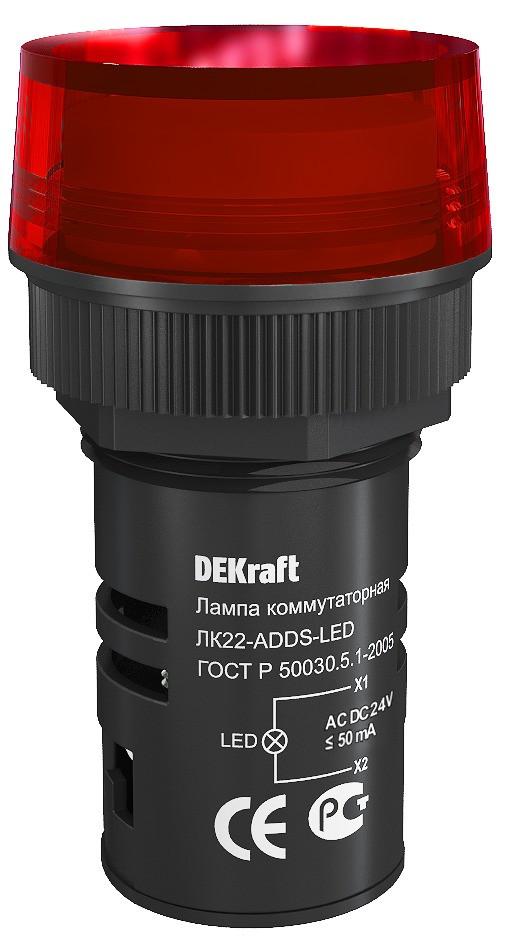 Лампа коммутационная ЛК22-ADDS-RED-LED-24 /25066DEK/