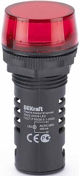 Лампа коммутационная ЛК22-ADDS-RED-LED-220 /25119DEK/