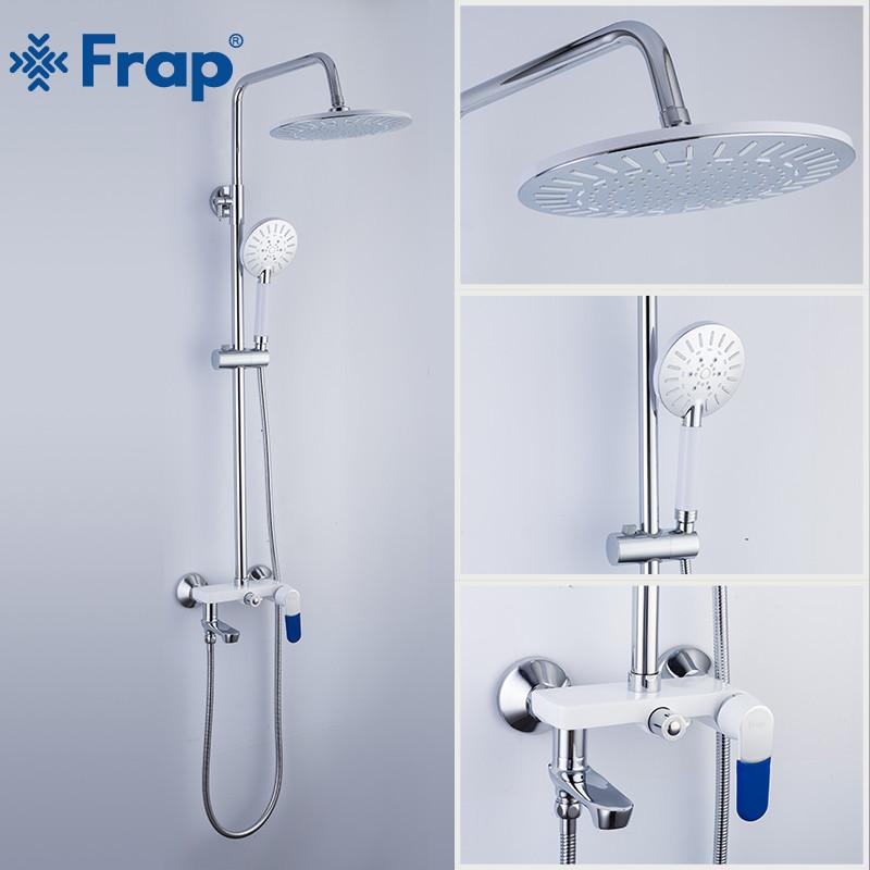 Душевая стойка с тропическим душем Frap 2434