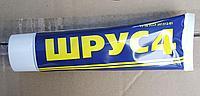 Пластичные смазки   Шрус 250гр.