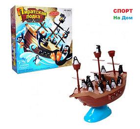 """Игра настольная """"Пиратская лодка"""" (соблюдай баланс) 3+"""