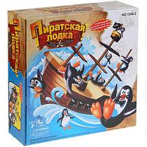 """Игра настольная """"Пиратская лодка"""" (соблюдай баланс) 3+, фото 3"""