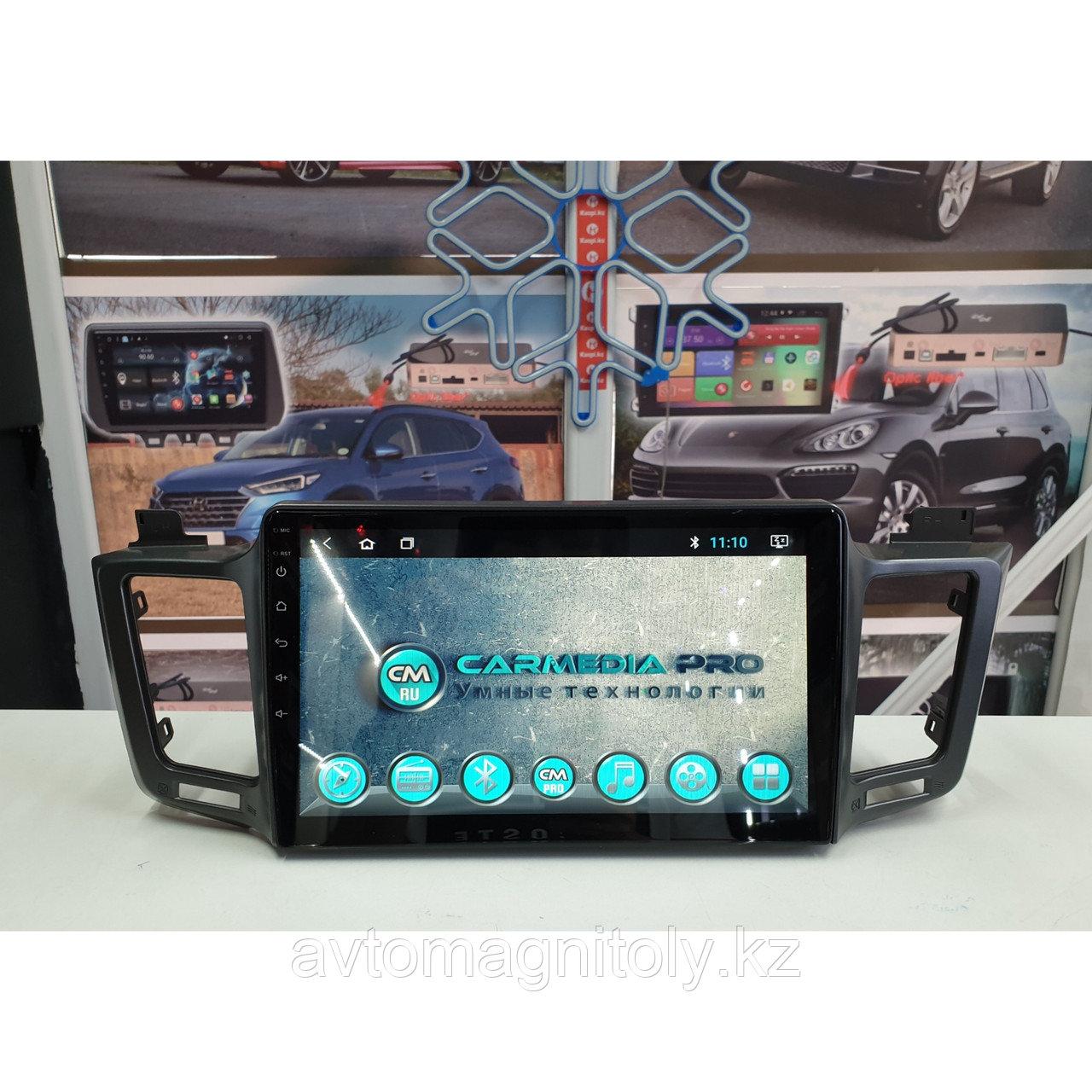 Магнитола CarMedia PRO Toyota RAV4 2013-2018