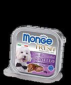 Паштет Monge Fresh для собак (Ягненок) - 100 г