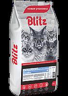 Корм Blitz Sterilised Cats для стерилизованных кошек (Индейка) - 10 кг