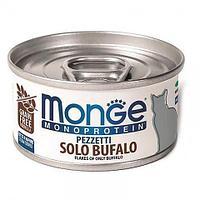 Консерва монопротеиновая Monge Cat Monoprotein Only Buffalo для кошек (Буйвол) - 80 г