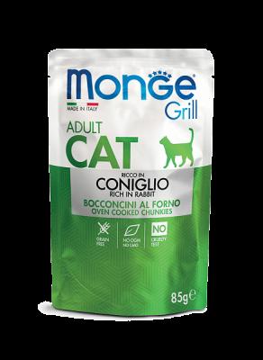 Корм беззерновой Monge Grill для взрослых кошек (Кролик в желе) - 85 г