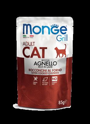 Корм беззерновой Monge Grill для взрослых кошек (Ягненок в желе) - 85 г