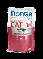 Корм беззерновой Monge Sterilised Grill для стерилизованных кошек (Телятина в желе) - 85 г