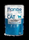 Корм беззерновой Monge Senior Grill для пожилых кошек (Эквадорской Макрели в желе) - 85 г