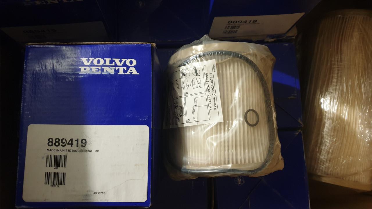 D110,5/H117,5 VOLVO (PENTA) 889419 Элемент топливного сепаратора