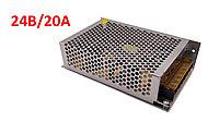 Универсальный блок питания в перфорированном металлическом корпусе (AC 110 ~ 220V, 50-60HZ), 24В/20А