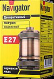 Патрон электрический NLH-V01-006-E27 61 519 Navigator, фото 2
