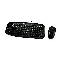 Комплект Клавиатура + Мышь Genius KM-210